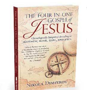 4-in-one-gospel